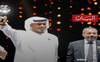 الصورة: الصورة: صانع الأمل العربي 2020
