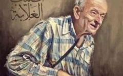 """الصورة: الصورة: محمد بن راشد ينعى """"طبيب الغلابة"""""""