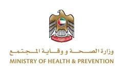 الصورة: الصورة: الإمارات تسجل 375 إصابة جديدة بكورونا و297 حالة شفاء