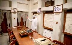 الصورة: الصورة: متحف بلدية دبي وثائق نادرة تروي قصصاً من تاريخ «دانة الدنيا»