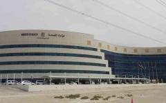 الصورة: الصورة: الإمارات تعلن عن 302 إصابة جديدة بفيروس كورونا و424 حالة شفاء