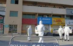 الصورة: الصورة: البحرين: السجن لمصاب بكورونا حاول عمداً نقل العدوى
