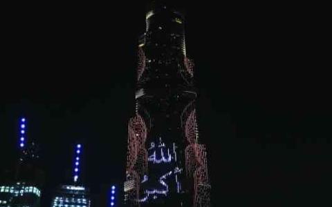 الصورة: الصورة: بهجة العيد