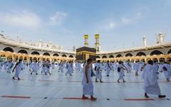 الصورة: الصورة: حجاج بيت الله يؤدون طواف الإفاضة بالمسجد الحرام