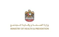 الصورة: الصورة: الإمارات تسجل 283 إصابة جديدة بفيروس كورونا