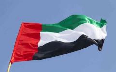 الصورة: الصورة: الإمارات ترسل طائرة مساعدات طبية إلى تركمانستان
