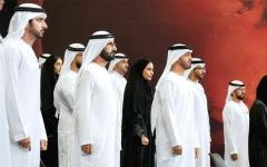 """الصورة: الصورة: الإمارات تحتفي بنجوم """"الأمل"""""""