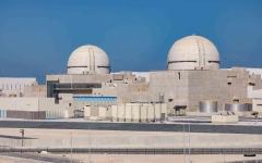 """الصورة: الصورة: الإعلام الروسي يشيد بإنجاز مفاعل """"براكة"""" الإماراتي"""