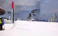 الصورة: الصورة: مول الإمارات يحتضن مسابقتي التزلج 15 أغسطس المقبل