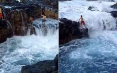 """الصورة: الصورة: بالفيديو.. """"مسبح الموت"""" مكان خفي ساحر يبتلع المغامرين"""