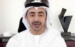 الصورة: الصورة: عبدالله بن زايد يؤكد عمق العلاقات التاريخية مع الأشقاء في دول الخليج