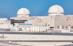 الصورة: الصورة: اهتمام عالمي واسع بإنجاز الإمارات النووي