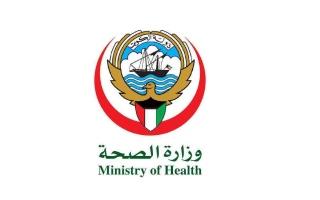 """الصورة: الصورة: الكويت تسجل 4 وفيات و388 إصابة جديدة بـ""""كورونا"""""""