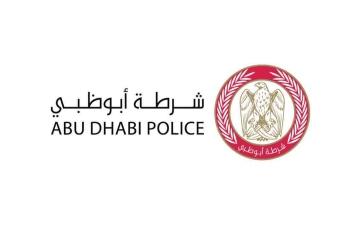 الصورة: الصورة: شرطة أبوظبي: صفر وفيات حوادث مرورية خلال عيد الأضحى