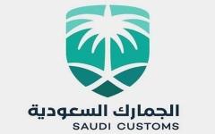 الصورة: الصورة: السعودية تسمح بدخول الشاحنات الخليجية عبر المنافذ البرية