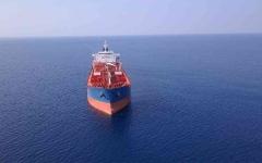 """الصورة: الصورة: أدنوك ومجموعة """"وانهوا"""" الصينية للصناعات الكيميائية تؤسسان شركة للشحن البحري"""