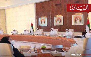 الصورة: الصورة: قرارات وزارية تواكب النهضة