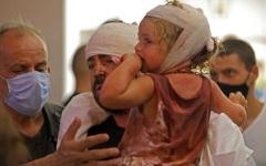 الصورة: الصورة: انفجار أم هجوم.. تصريح أمريكي جديد بشأن حادثة مرفأ بيروت