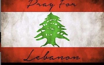 الصورة: الصورة: صلاح ومحرز يدعوان للصلاة من أجل لبنان بعد انفجارات بيروت