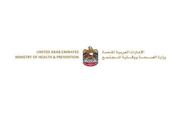 الصورة: الصورة: الإمارات تسجل 254 إصابة جديدة بكورونا و295 حالة شفاء