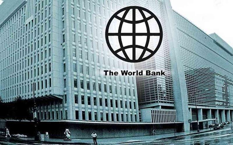 الصورة: الصورة: البنك الدولي مستعد لتمويل إعادة إعمار لبنان