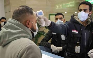 الصورة: الصورة: مصر تسجل 123 إصابة جديدة بكورونا و18 وفاة