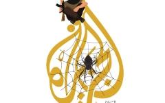 الصورة: الصورة: فضيحة جديدة وسقوط مدوٍ لذراع «الحمدين»