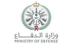 الصورة: الصورة: وفاة مساعد وزير الدفاع السعودي
