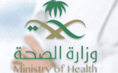 الصورة: الصورة: السعودية تسجل 1567 إصابة جديدة بفيروس كورونا