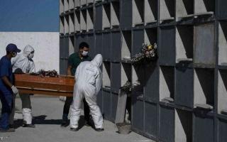 الصورة: الصورة: البرازيل تسجل 1079 وفاة بفيروس كورونا خلال 24 ساعة