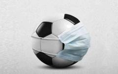 الصورة: الصورة: إصابة اثنين من لاعبي كولون الألماني بكورونا