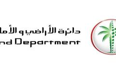 """الصورة: الصورة: أراضي دبي تطرح مشروع القائمة الخضراء على """"دبي ريست"""""""