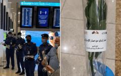 """الصورة: الصورة: مطار دبي يستقبل اللبنانيين بالورود.. """"عمار لبنان من عمار الإمارات"""""""