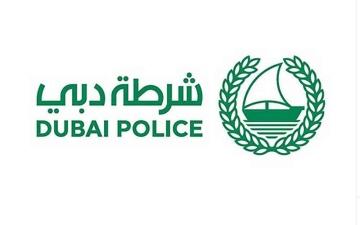 الصورة: الصورة: شرطة دبي تحرر خمسينياً من عصابة استدرجته إلى فندق لسرقته