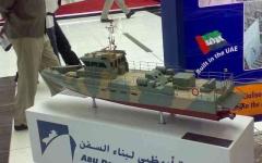 الصورة: الصورة: نقل 105.9 ملايين سهم من «أبوظبي للسفن» إلى «إيدج»