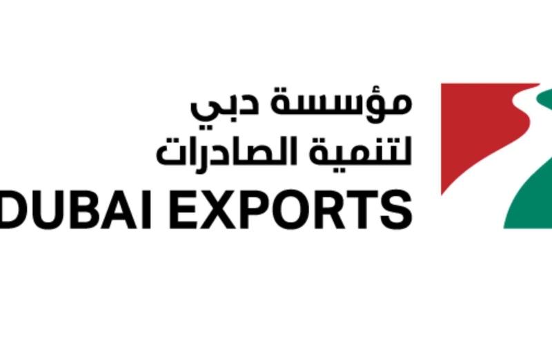 """الصورة: الصورة: """"دبي لتنمية الصادرات"""" ضمن القائمة المختصرة المتأهلة لجوائز منظمات ترويج التجارة العالمية"""