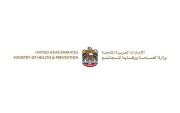 الصورة: الصورة: الإمارات تسجل  179 إصابة جديدة بفيروس كورونا و 198 حالة شفاء