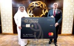 الصورة: الصورة: «المصرف» يطلق بطاقة «وورلد ماستر كارد» للشركات