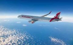 الصورة: الصورة: 169 مليوناً خسائر«العربية للطيران» النصفية بسبب تعليق الرحلات