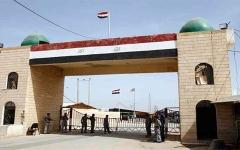 الصورة: الصورة: انفجار قرب معبر حدودي بين العراق والكويت