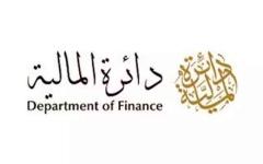 الصورة: الصورة: 59 مليون درهم وفراً يحققه مركز الخدمات المساندة لحكومة دبي في 2019
