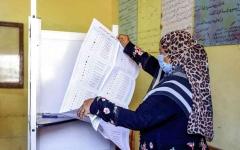 الصورة: الصورة: مصر.. اختتام اليوم الأول من انتخابات «مجلس الشيوخ»