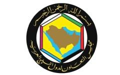الصورة: الصورة: الأمين العام لمجلس التعاون يستنكر التهديدات التركية تجاه الإمارات