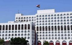 الصورة: الصورة: العراق يلغي زيارة وزير الدفاع التركي