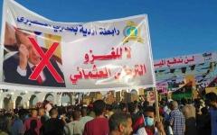 الصورة: الصورة: ليبيا، العراق، اليونان.. أردوغان يتمادى في «العدوان»