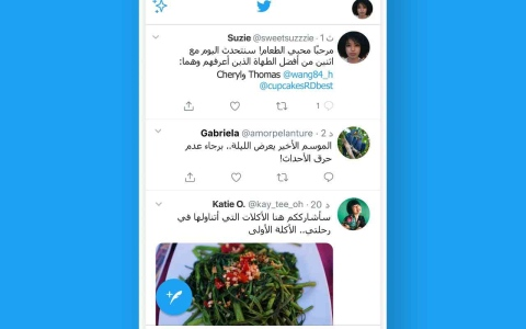 """الصورة: الصورة: """"تويتر"""" يطلق إعدادات جديدة للمحادثة"""