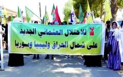 الصورة: الصورة: بغداد: طرق عدّة للرد على اعتداءات أنقرة
