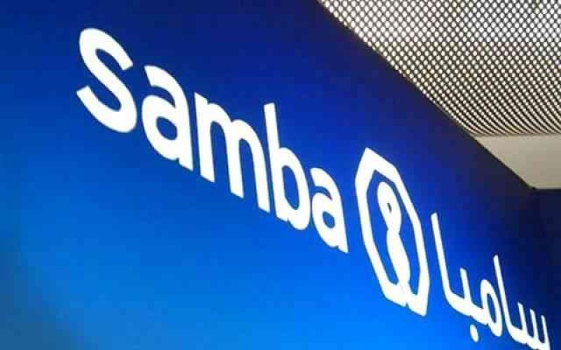 الصورة: الصورة: «سامبا» السعودي في دبي
