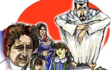 الصورة: الصورة: «نسائية دبي» تلم شتات أسرة وتدعمها بعد وفاة معيلها
