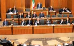 الصورة: الصورة: مجلس النواب اللبناني يناقش إعلان حالة الطوارئ في بيروت